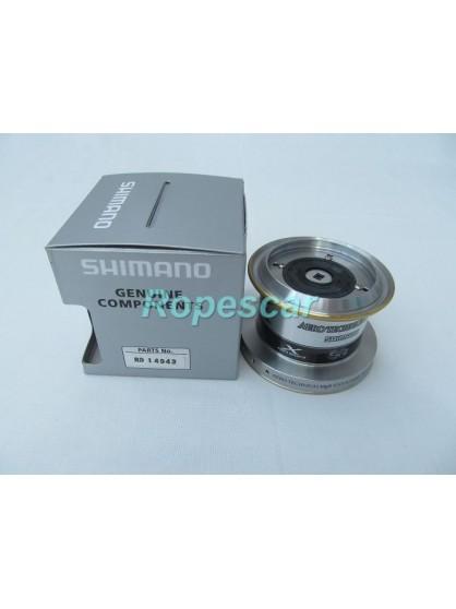 Tambur de Rezerva Aero Technium 10000 XSB Magnesium - Shimano